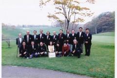 1995_3year